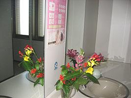 手洗い場の迎春準備