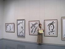 豊橋美術館
