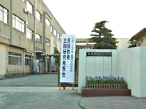 平成25年度豊橋市立小中学校英語教育全国研究発表会
